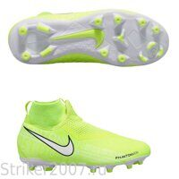 NIKE jr PHANTOM VSN ACADEMY DF FG/MG AO3287-717