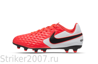 NIKE jr LEGEND VIII ACADEMY FG/MG AT5732-606